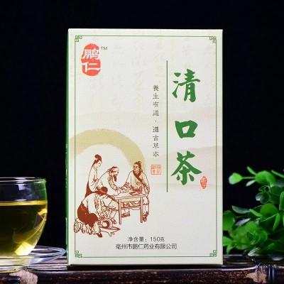 清口茶非口臭茶非口苦非口干养生茶袋泡茶三清茶