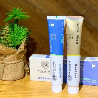益生菌牙膏一盒2支400克 祛渍牙膏
