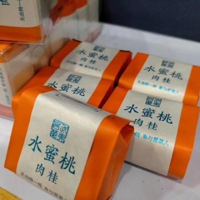 250克pvc盒武夷山岩茶水蜜桃肉桂入口甜醇口齿留香,花香,果香持久。