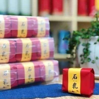 1盒250克石乳名枞武夷山名枞石乳肉桂