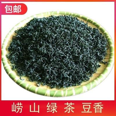崂山绿茶2021新茶春茶特级浓香型袋装500g日照足炒青豆香茶叶青岛