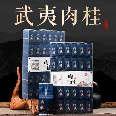 武夷岩茶肉桂茶500g大红袍礼盒装新茶浓香型乌龙奇兰老枞水仙肉桂