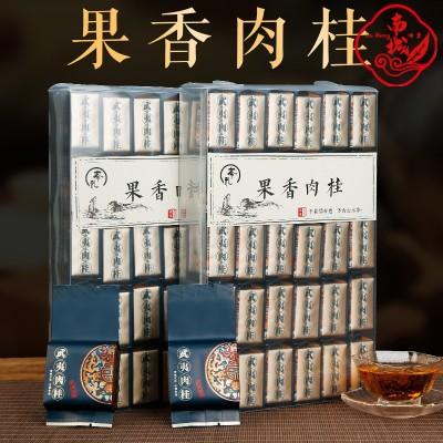 高山果香肉桂茶叶武夷正岩岩茶大红袍新茶乌龙茶春茶礼盒装水仙茶