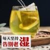 红豆薏米芡实薏仁茶除湿清茶150g养生袋泡茶组合花茶批发