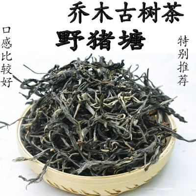 云南普洱茶乔木古树茶产地茶农批发回甘好喝