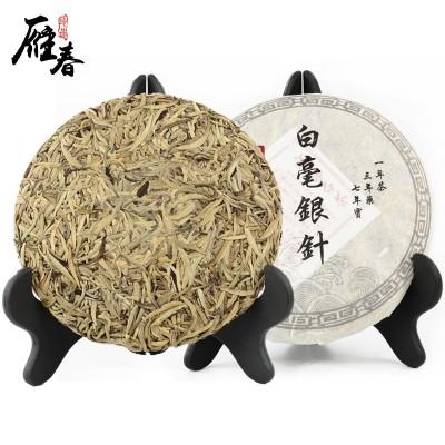 福鼎的白茶饼 福建厂家直供月光白白毫银针茶 福鼎的白茶茶叶