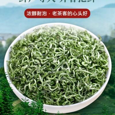 碧螺春茶叶绿茶2020新茶浓香型特级正宗明前苏州特产高山散装250g