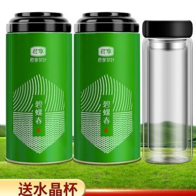 买1送1碧螺春特级2020新茶春茶散装罐装茶叶浓香型高山云雾绿茶