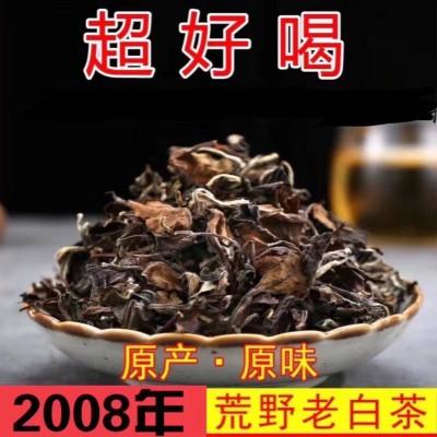 2008福鼎白茶特级散装枣香贡眉太姥山茶叶贡眉老白茶散茶250克
