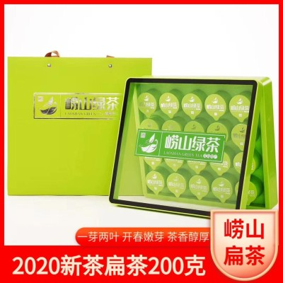 崂山绿茶特级礼盒装2020新茶明前扁茶罐装送礼浓香型茶叶春茶200g