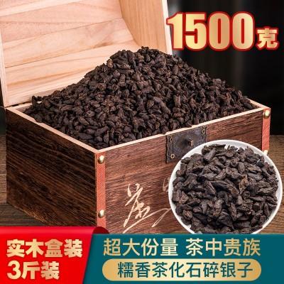 醉茶师普洱茶熟茶碎银子茶化石散茶糯米香老茶头木桶礼盒装1500g