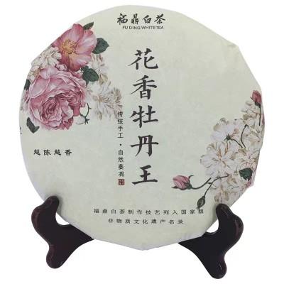 2018牡丹王茶饼150g 福鼎白茶 高山陈年老白茶叶香醇爽口茶饼