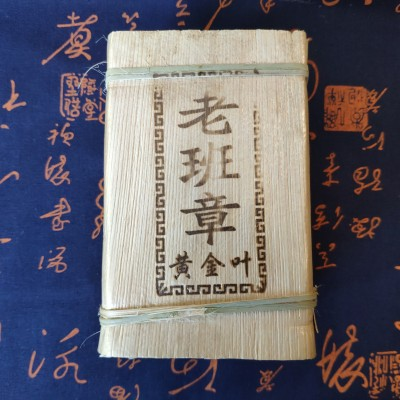 老班章黄金叶普洱生茶250克×4片共1公斤