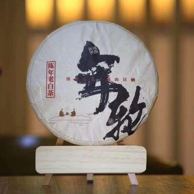 福鼎白茶,陈年老白茶2012年潘溪老茶传统工艺高山日晒350克