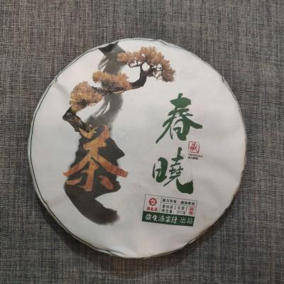 春晓布朗山纯料古树普洱茶生茶357克