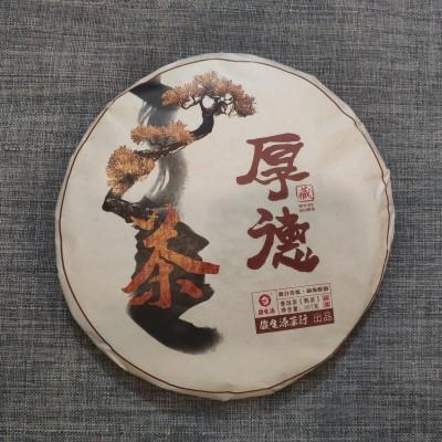 厚德普洱茶熟茶纯料357克
