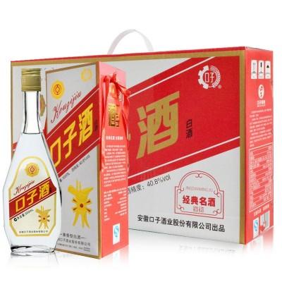 【四瓶装】白酒口子窖经典口子酒40.8度500ml兼香型原产地发货批发