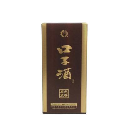 【四瓶装】口子窖酒 原色原香兼香型41度500ml整箱白酒口子酒批发