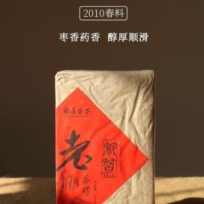 2010年福鼎磻溪贡眉茶砖2斤砖