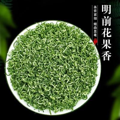 2020新茶 碧螺春茶叶绿茶明前250g花果香