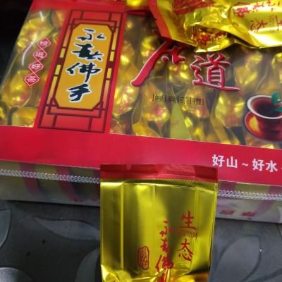 2020年新茶永春佛手茶500克1斤85元小包装(包邮泉州地区)