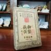 1000克安化手工茯黑茶砖天尖符黑茶砖