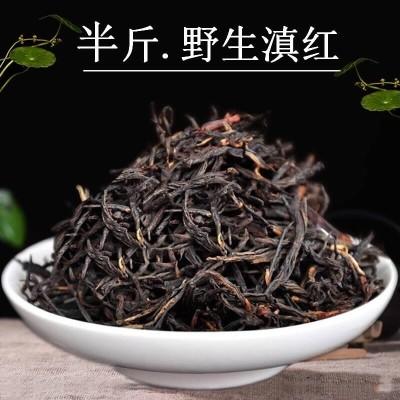 2020年云南凤庆野生滇红茶250克古树滇红茶