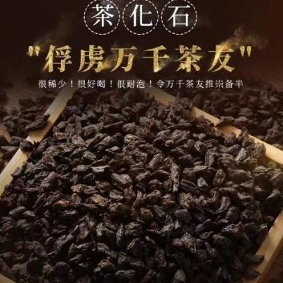 糯香型碎银子茶化石1公斤装2015年普洱茶熟茶