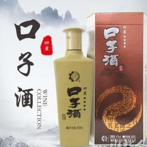 【整箱四瓶价】白酒安徽口子窖酒41度500毫升兼香四星口子酒礼盒装批发