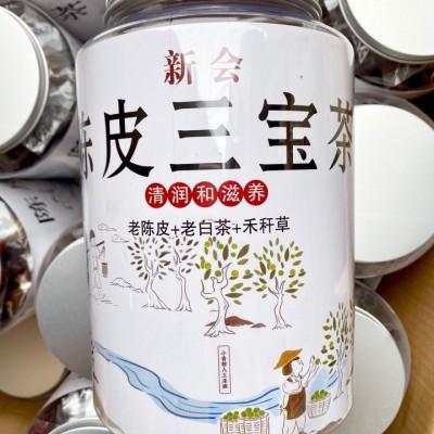 250克陈皮三宝茶