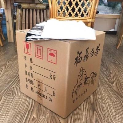 3斤2010年陈年老白茶(散茶)