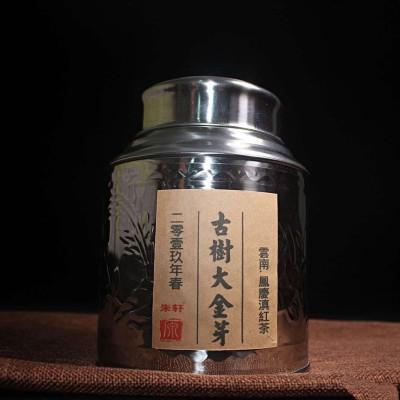 新茶!一罐古树大金芽滇红茶