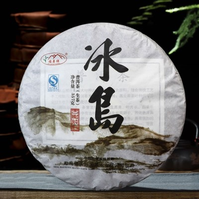 2018年云南勐库老寨普洱茶生茶冰岛古树七子饼茶357g