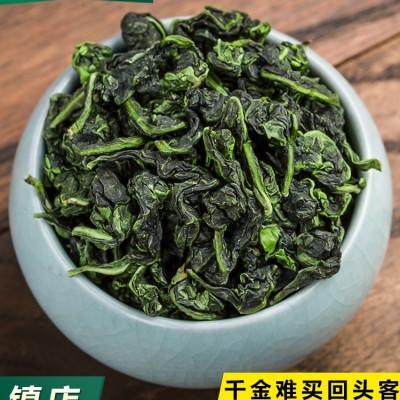 特级参赛铁观音茶叶 新茶高山传统铁观音秋茶正味兰花香500克