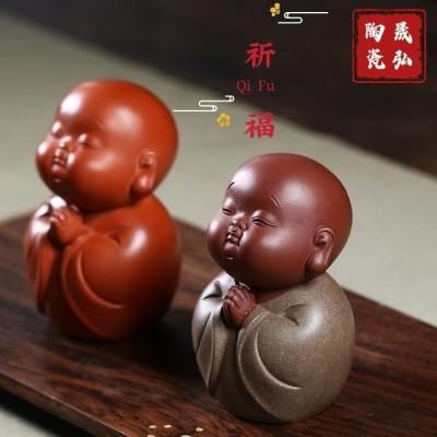 宜兴紫砂壶新品手工创意茶具家居茶宠物茶台摆件茶玩可养祈福茶童