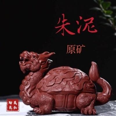 宜兴新款紫砂壶 纯手工创意精品描金茶具茶宠家居茶盘摆件 茶玩