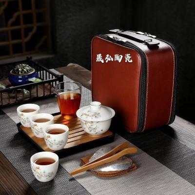 功夫茶具 羊脂玉套装携带包 盖碗家用户外泡茶自动小茶盘简约茶台