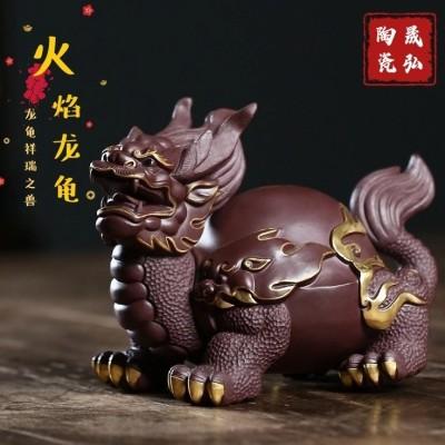 茶宠精品紫砂茶宠摆件可养茶玩龙龟茶艺桌茶台精品个性创意茶道