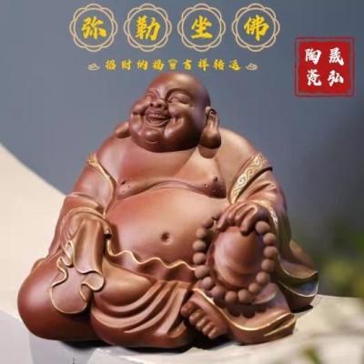 宜兴紫砂茶宠茶台纯推荐手工弥勒佛摆件罗汉雕塑茶玩个性可养可玩