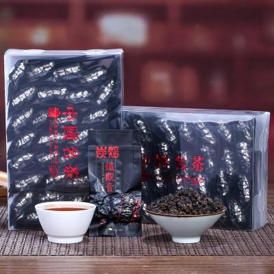 安溪铁观音炭焙浓香型陈年铁观音老茶铁观音熟茶碳焙茶叶500g碳培