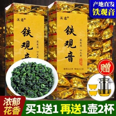 2020新茶铁观音浓香型乌龙茶叶兰花香安溪秋袋装500g