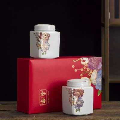 陶瓷茶叶包装礼盒新品大号红茶密封罐绿茶普洱通用创意空盒精品