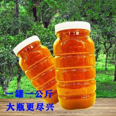 景迈山19年农家自产茶花蜜自家野生蜜一瓶一公斤蜂蜜天然纯正蜜蜂
