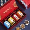 滇红龙珠 金针 宝塔 金螺组合一罐125一套500克 豪华礼盒装