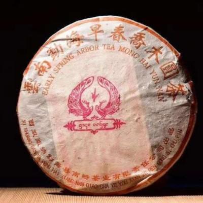 04年南峤茶厂绝版勐海红孔雀早春乔木青饼 357克一饼。1片拍!