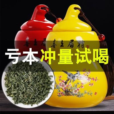 一份一罐明前碧螺春茶叶2020新茶浓香型高山云雾炒青绿茶散装50g