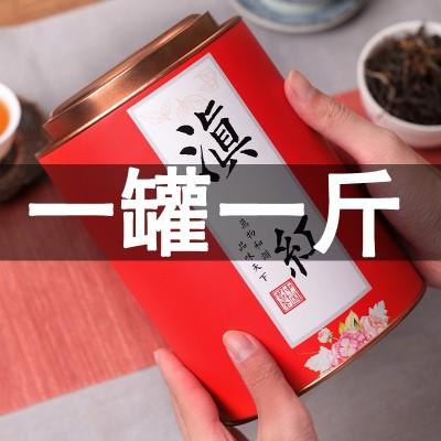 云南滇红正宗凤庆红茶非特级浓香型蜜香古树茶叶散装罐装礼盒500g