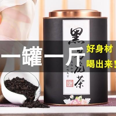 2020新茶黑乌龙茶500g高浓度油切高山茶叶浓香型木炭技法散装罐装