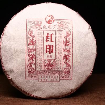【红印】2018春采2020夏制 凤凰窝 凤凰山 熟普洱茶饼357克