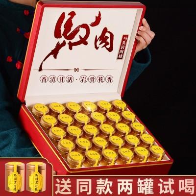 马头岩肉桂特级正宗大红袍茶叶礼盒装武夷岩茶罐装乌龙茶pk牛栏坑